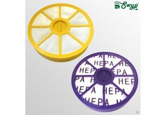 HEPA Filter Set passend für Dyson DC05 und DC08  , Vor- Pre und Nachmotor Post Filter