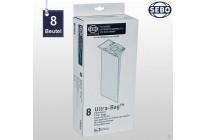 Sebo 5093 ER Filtertüten Staubsaugerbeutel für automatic X und XP Airbelt C und G 370 und 470